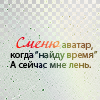 http://inspiroom.at.ua/graphics2/cit2.png