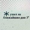 http://inspiroom.at.ua/graphics2/cit6.png