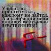 http://inspiroom.at.ua/graphics2/grap/grah/phr11.png