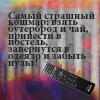 http://inspiroom.at.ua/graphics2/grap/grah/phr12.png