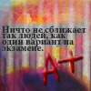 http://inspiroom.at.ua/graphics2/grap/grah/phr8.png