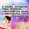 http://inspiroom.at.ua/graphics2/grap/grap5/grap8/phr2.png