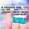 http://inspiroom.at.ua/graphics2/grap/grap5/grap8/phr4.png