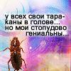 http://inspiroom.at.ua/graphics2/grap/grap5/grap8/phr5.png