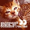 http://inspiroom.at.ua/graphics2/grap/grap5/grap8/ziv18.png